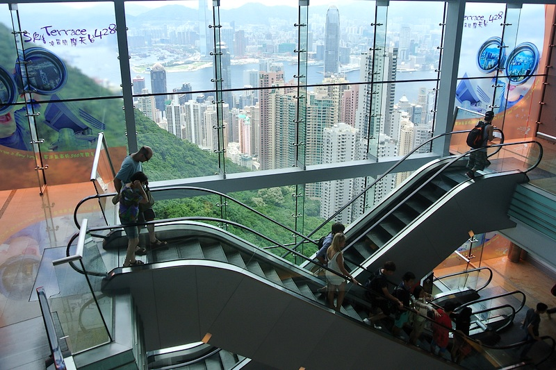 The Peak Tower, Hongkong