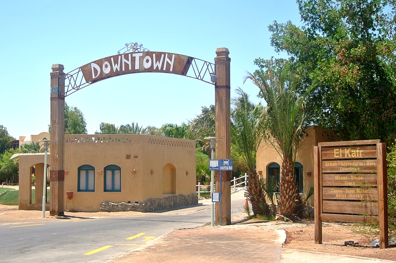 Downtown El Gouna