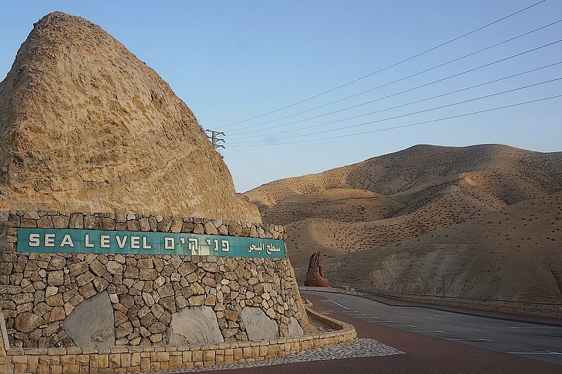 Sea Level, Israel, Totes Meer